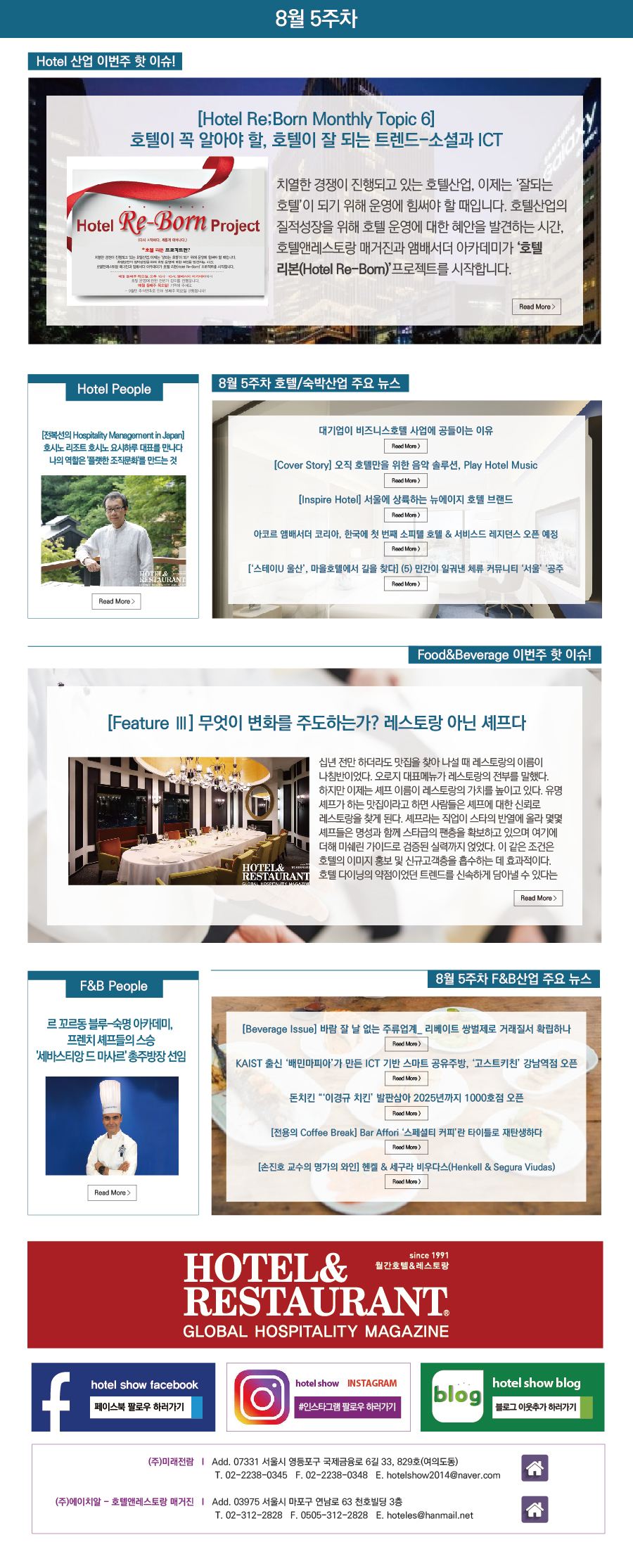 http://www.hotelshow.co.kr/img_up/shop_pds/hotelshow/bbs/board3/add_img/2019/kakaotalk_20190902_1400502781567401020.jpg